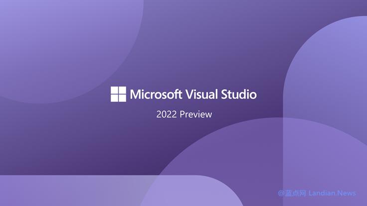 微软宣布11月8日发布Visual Studio 2022正式版 当前RC候选版已经推出