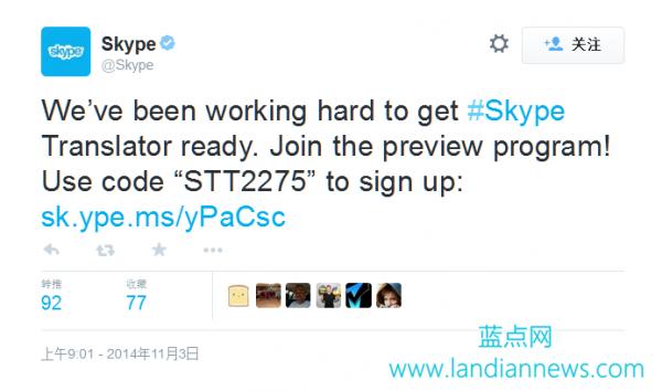 Skype Translator启动:可实时语音翻译聊天 现支持中文普通话和广东话