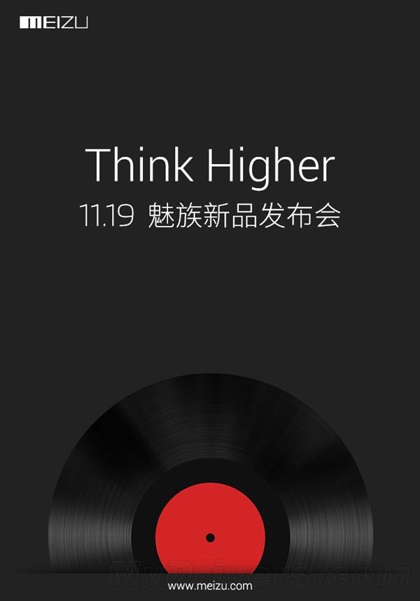 魅族MX4 PRO将于本月19日发布
