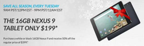 HTC正在进行Nexus 9半价促销,但需抢购