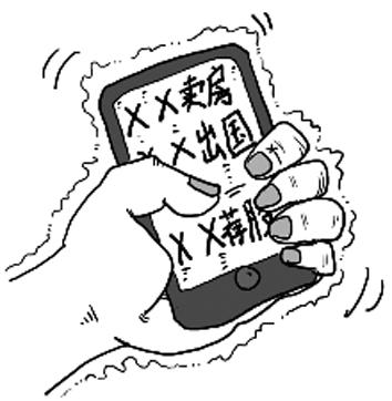 工信部继续围剿垃圾短信:未经接收人同意不得发送商业短信