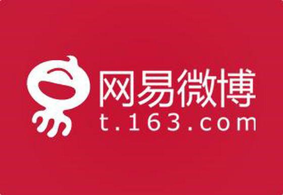 微博凋零:网易微博低调离场,搜狐微博去哪儿?