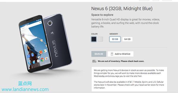 Google更新Nexus 6预订策略,每周三开启预订