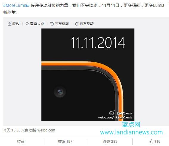 微软宣布在双十一发布Lumia 535
