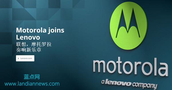 摩托罗拉中国官方网站回来了:但什么东西都没