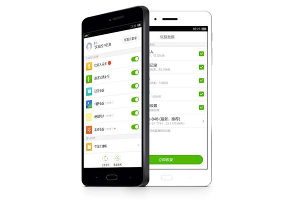 不止魅族:一加手机宣布适配YunOS 3.0