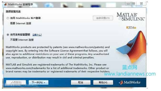 [图文教程]MATLAB R2014a 中文版下载安装图文教程