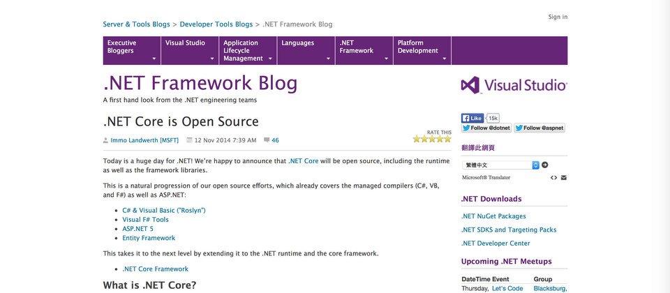 微软大力开源.NET到底开放了那些?
