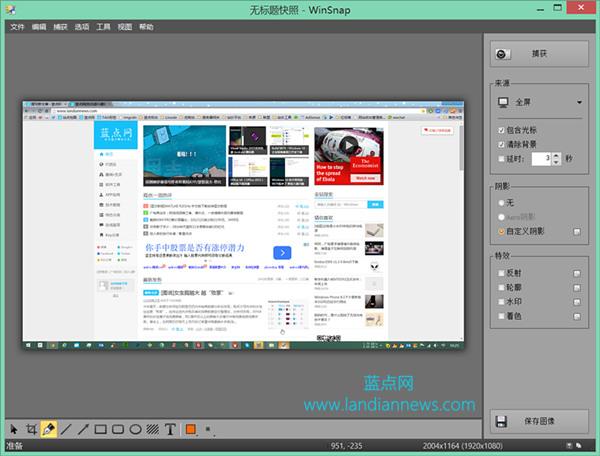 优秀的屏幕捕获软件-----WinSnap