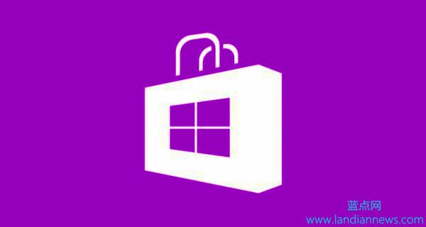 微软调整开发者协议 与采用阶梯分成策略 微软