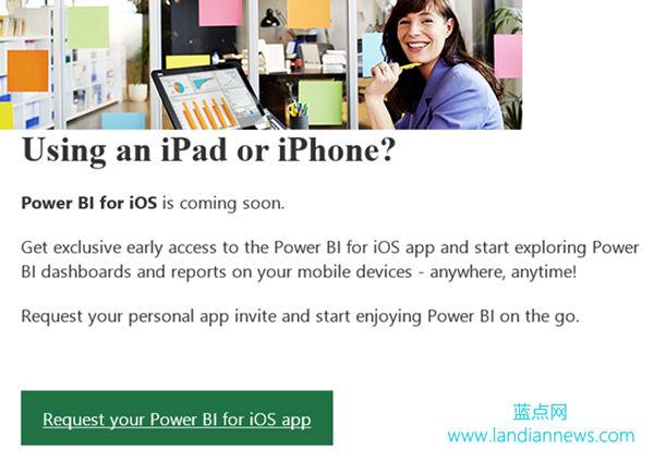 微软即将发布 iOS 版 Power BI 移动版