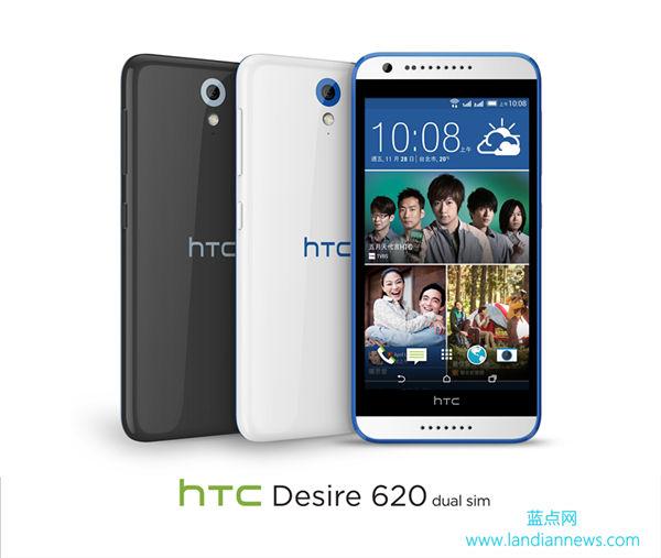 HTC推出两款HTC Desire系列中端智能机 前置500W摄像头