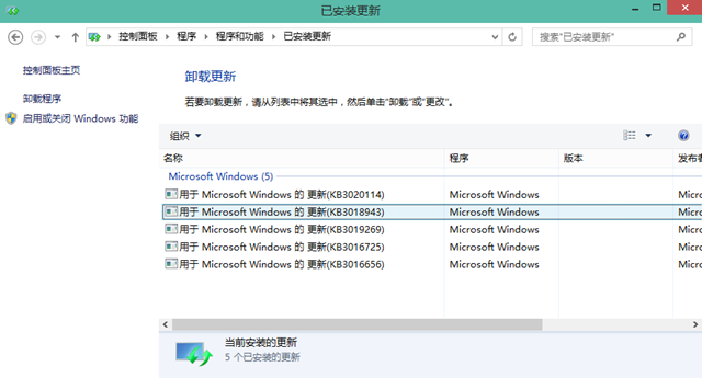 Windows 10 Build 9879 无法安装更新问题解决方法