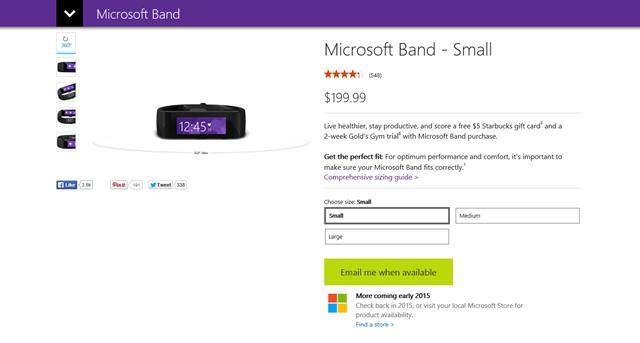 更多微软手环 Microsoft Band 供货明年初到来