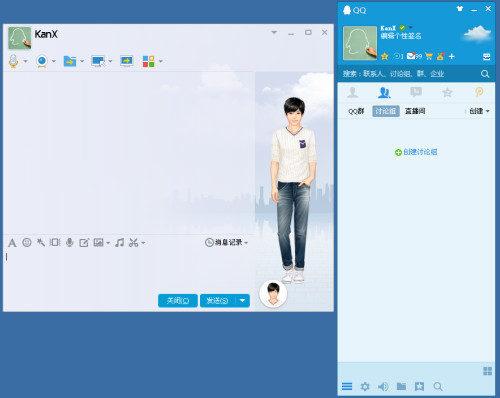 PC版QQ v6.7.13458去广告绿色纯净版