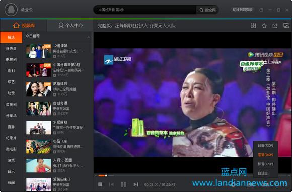 腾讯视频v9.2.289去广告绿色优化版