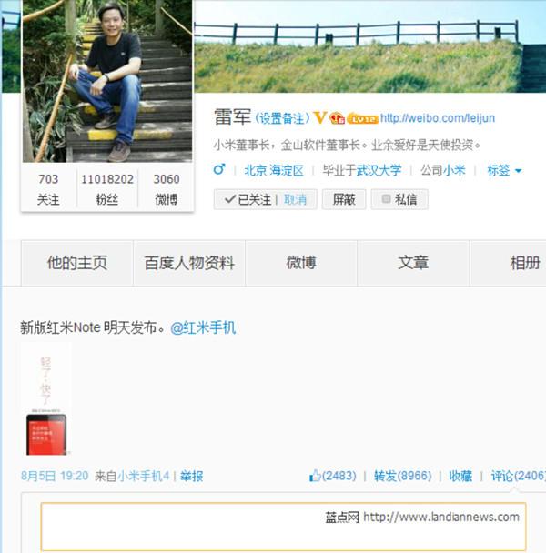 4G版红米Note今日发布 拥有更轻、更薄的机身
