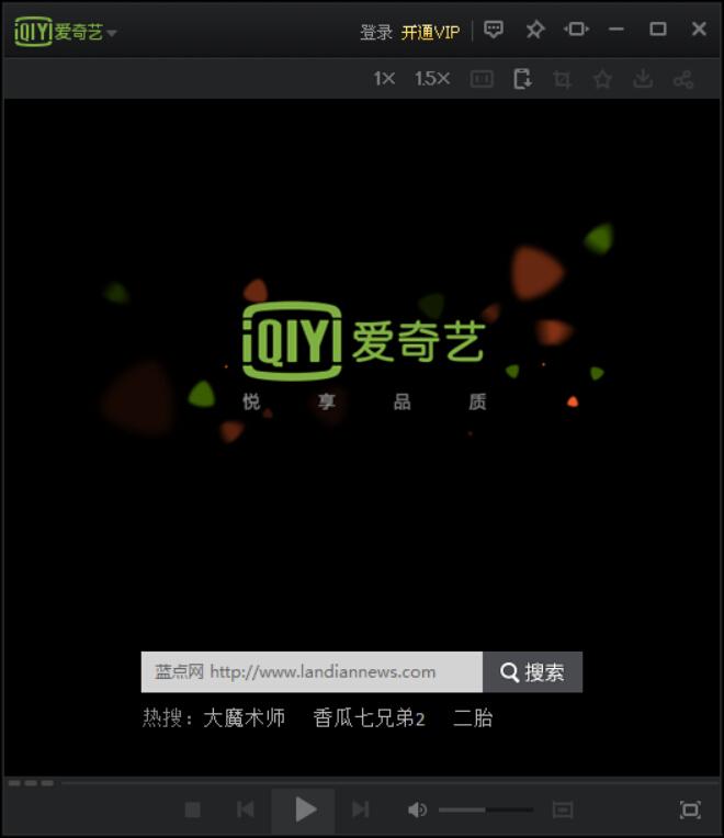 爱奇艺PPS影音 v3.6.5.1102 去广告优化版