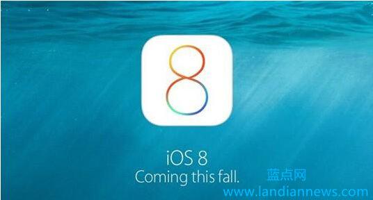 iOS 8直接跳过Beta 6 GM版即将来袭