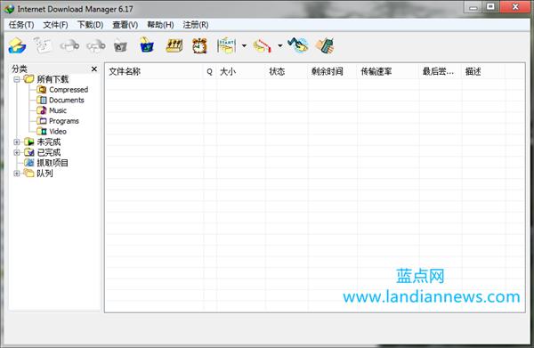 下载利器:IDM v6.21.5 特别优化版(已破解)