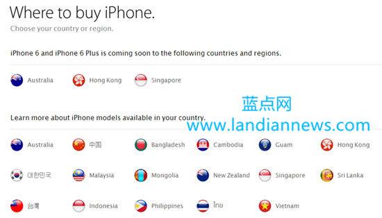 苹果也有临时工:9月26日国行iPhone 6开卖是假的