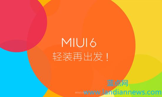 小清新风格:MIUI v6 默认铃声来了 附下载