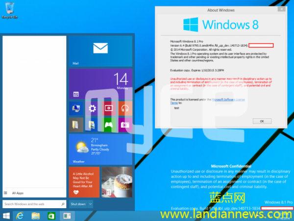 微软又摆谱:Windows 9 技术预览版需十月份才能下载