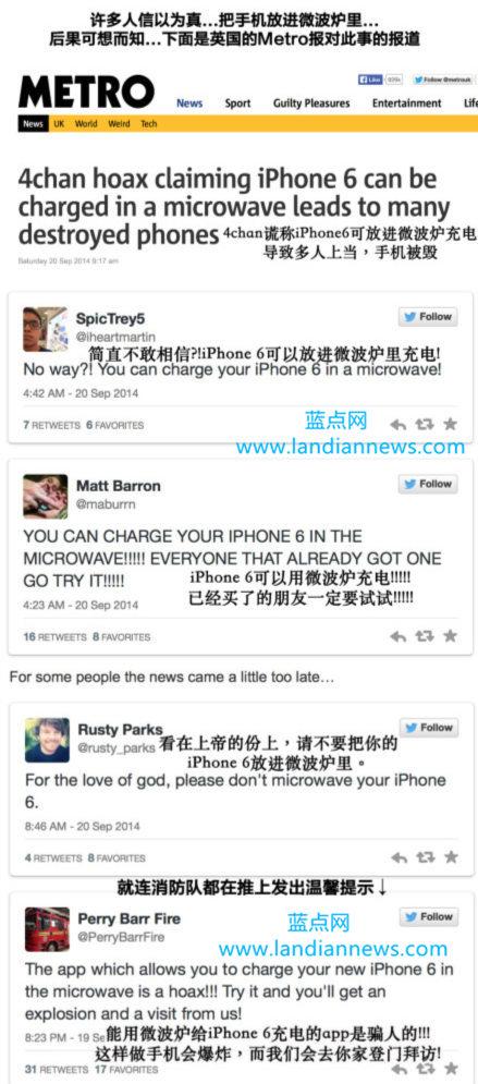 4CHAN爆料 iOS 8不为人知的狂拽酷炫功能:微波无线充电