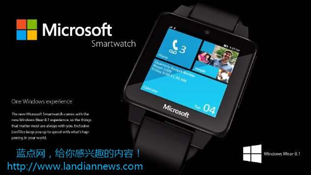 微软智能手表概念版再现:缤纷多彩Metro UI