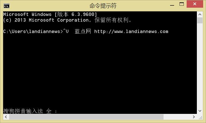 Windows 10 细节小观察之命令提示符CMD框可以使用Ctrl+V粘贴啦