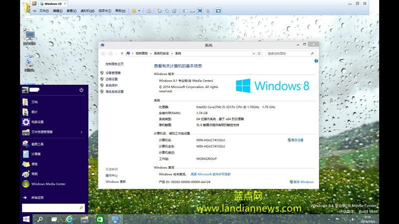 提醒:Windows 10 技术预览版请勿添加Windows Media Center(WMC)