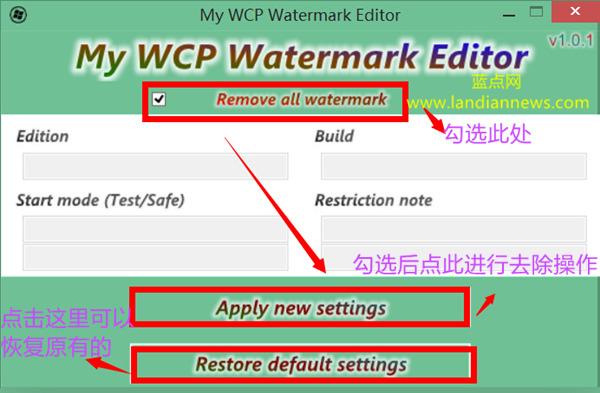 my wcp watermark editor windows 10