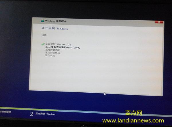 [图文教程]Windows 7/8/8.1升级Windows 10 技术预览版教程