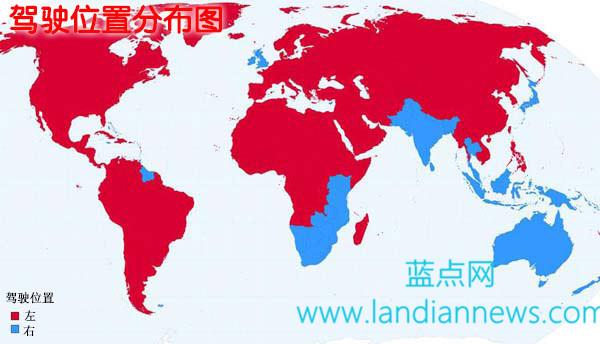 十张图带你重新认识这个世界 蓝点网 https://www.landiannews.com