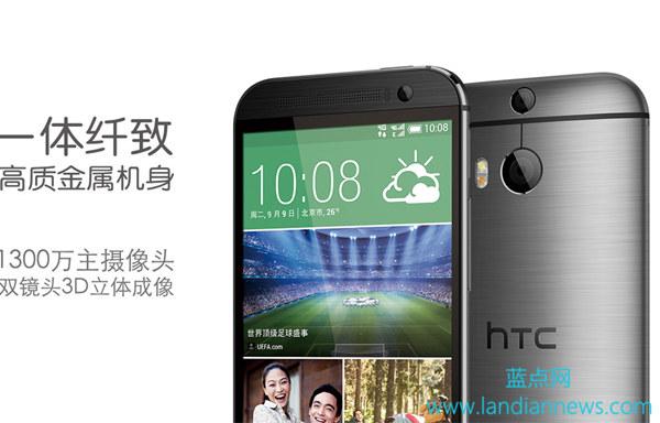 哪些手机可以升级至Android 5.0?可升级Android 5.0 手机一览