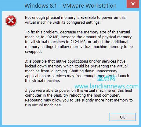 补丁问题:使用VM虚拟机的同学请勿安装编号为KB2995388的补丁