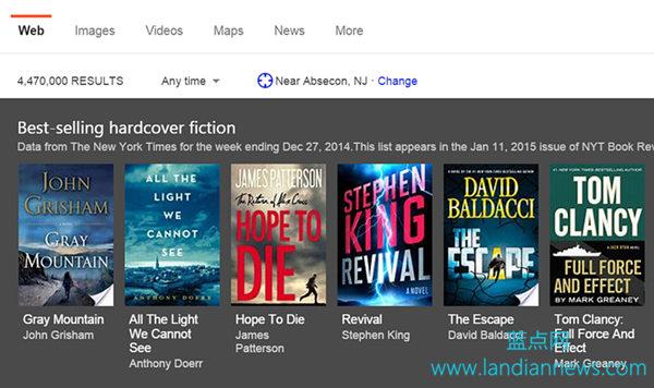 必应搜索点亮新技能:支持畅销书籍搜索