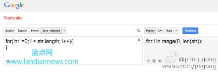 图说:据说这是新版的Google Translate...