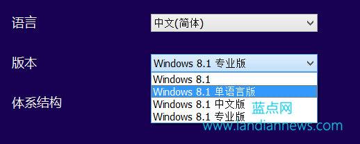 [进阶]利用微软官方工具Media Creation Tool为Windows 8.1创建恢复介质