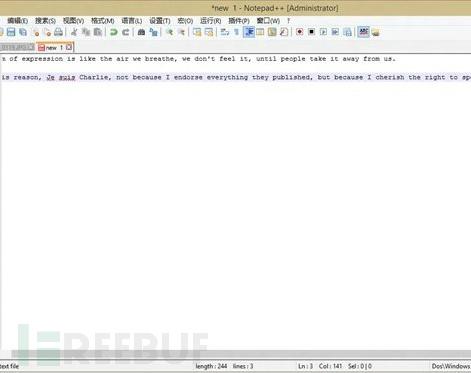 开源编辑器Notepad++官网被黑