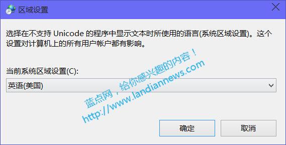 Windows 10 怎么使用小娜?Windows 10 开启微软小娜Cortana的方法