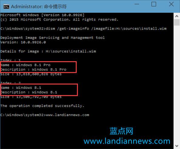 Windows 10 Build 9926为什么无法激活?为什么我安装不需要输入安装密钥?