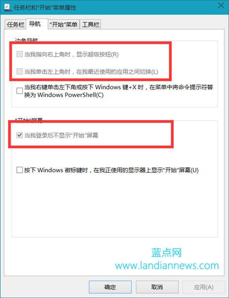 Windows 10 Build 9926弱化Metro桌面和Charm Bar 或在正式版被移除的节奏