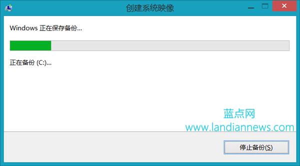 如何使用Windows 8.x自带的系统映像备份功能