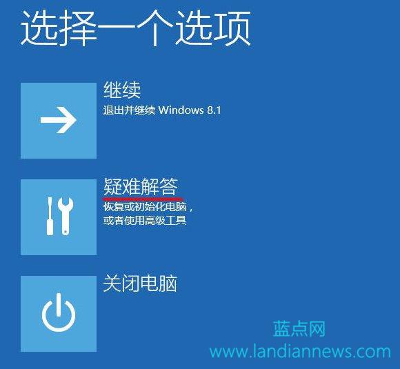 通过Windows 8.x自带的系统映像备份后如何使用恢复?
