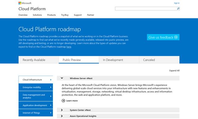 微软发布微软云平台产品路线图