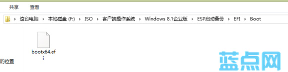 UEFI下Windows 8.x及Ubuntu双系统安装教程