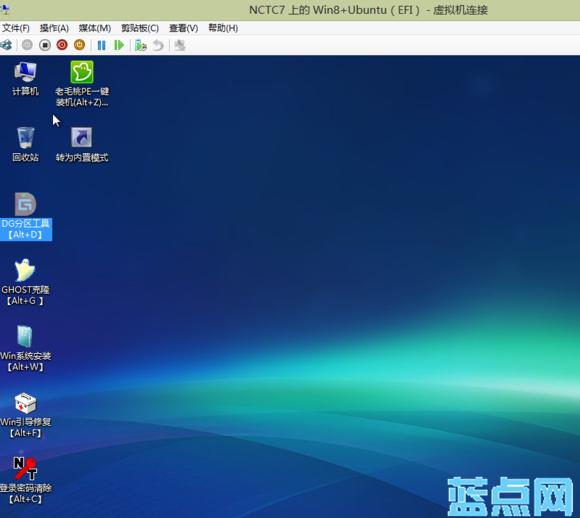 篇二:UEFI下Windows 8.x及Ubuntu双系统安装教程