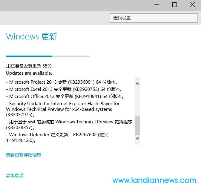 Windows 10 技术预览版今日更新两枚补丁