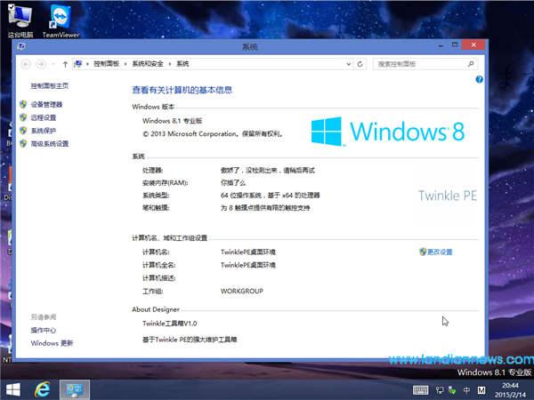 维护工具箱:Twinkle ToolBox V1.0发布